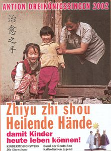 Ein Plakat für die Sternsingeraktion 2002. Das Land der Sternsingeraktion ist China. Abgebildet ist eine Mutter mit ihren zwei Kindern. Die Kinder lächeln haben bunte Kleidung an. der Junge trägt eine rote Hose und ein gelbes Hemd.  Das Mädchen eine rote Weste und eine rote Hose mit einem blauen Muster. Das Mädchen zieht grade einen Schuh an während der Junge noch von der Mutter verabschiedet wird. Darunter steht auf Chinesisch Zhiyu zhi shou. Das bedeutet Heilende Hände. Anschließend kommt der Leitspruch der Aktion Dreikönigssingen. Er lautet Heilende Hände damit Kinder heute leben können. Und in der Kopfzeile des Plakats steht Dreikönigssingen 2002.
